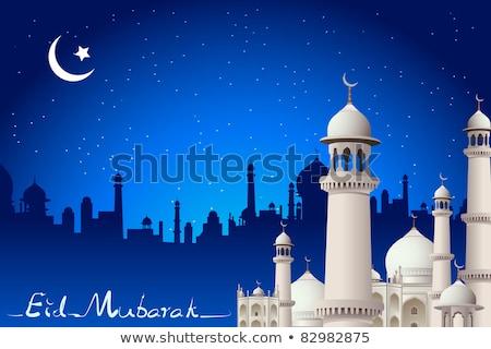 Eid Mubarak Card With Taj Mahal Stockfoto © Vectomart