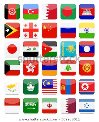 Vierkante icon vlag Laos geïsoleerd witte Stockfoto © MikhailMishchenko