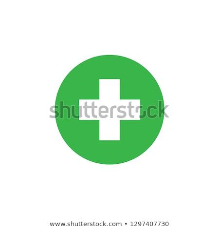 Mentő zöld vektor ikon terv egészség Stock fotó © rizwanali3d