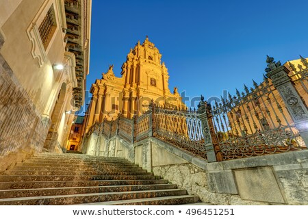 san giorgio cathedral in ragusa val di noto sicily italy stock photo © photooiasson