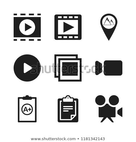 Filmadora verde vetor ícone projeto digital Foto stock © rizwanali3d
