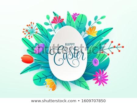 basit · vektör · iyi · paskalyalar · kart · üç · yumurta - stok fotoğraf © orson