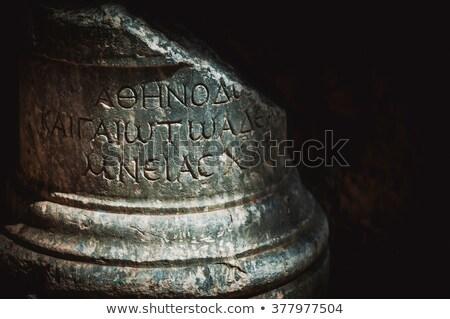 Eski Yunan komut taş sütun Kıbrıs Stok fotoğraf © Kirill_M