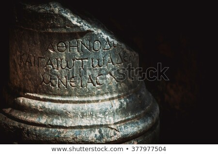 ancient greek script carved on stone column kyrenia cyprus stock photo © kirill_m