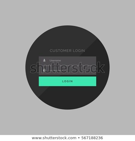 Donkere klant inloggen vorm eenvoudige stijl Stockfoto © SArts