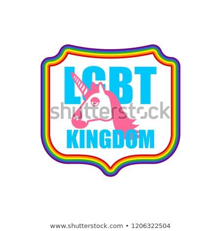 王国 エンブレム シールド にログイン 虹 シンボル ストックフォト © popaukropa