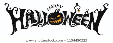 szczęśliwy · halloween · potwora · zombie · cartoon · podpisania - zdjęcia stock © krisdog