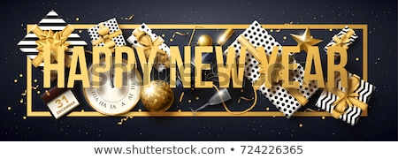 Happy New Year Illustration with gold and black glass ball. Stock photo © articular