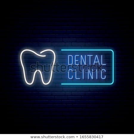 dental clinic and dentist medical banner health care vector medicine illustration stock photo © leo_edition