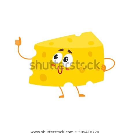 улыбаясь · сыра · изолированный · белый · лице - Сток-фото © hittoon