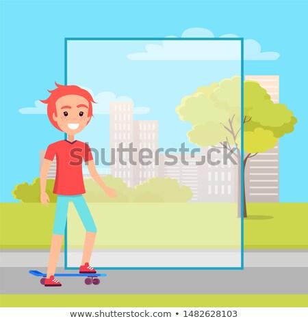 скейтбордист · заполнение · форме · фигурист · парка · зданий - Сток-фото © robuart