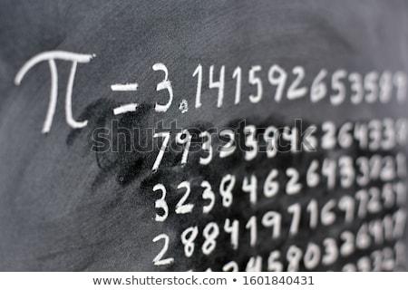 Сток-фото: Number Pi