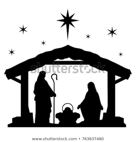 Famiglia Natale scena nascita Cristo Foto d'archivio © Imaagio