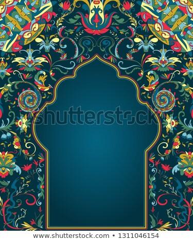 мечети ворот арабский цветочный украшение счастливым Сток-фото © SArts