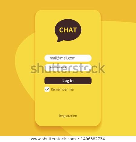 Сток-фото: начала · страница · вход · форме · пароль · посланник