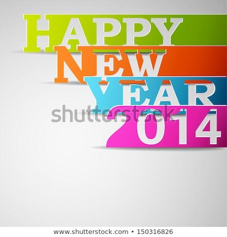 Szczęśliwego nowego roku 2014 uroczystości szablon niebieski kolorowy Zdjęcia stock © bharat
