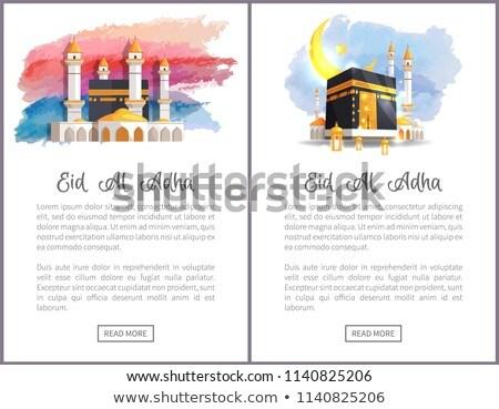 Eid Al Adha Holiday Internet Pages Templates Set Stock photo © robuart