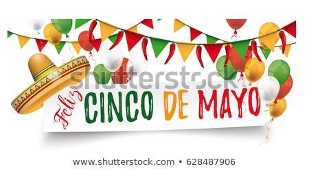 蛋黃醬 紙 旗 旗幟 墨西哥 節日 商業照片 © cienpies