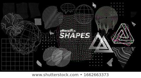 Ingesteld vector abstract digitale communie element Stockfoto © orson