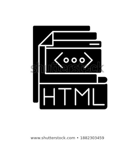 Basit siyah dosya ikon html teknoloji Stok fotoğraf © evgeny89