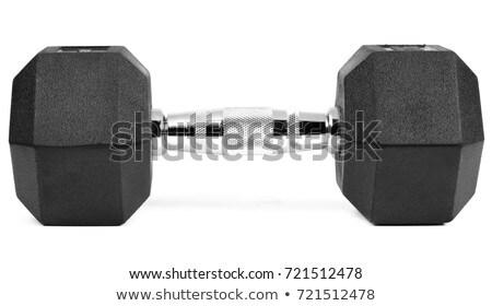 Fitness haltères isolé blanche bâtiment sport Photo stock © tetkoren