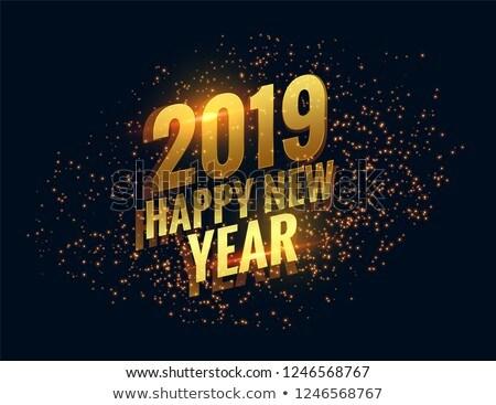 Klassz boldog új évet arany terv tapéta poszter Stock fotó © SArts