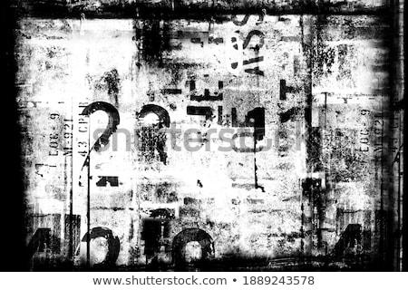 opuszczony · przemysłowych · wieża · Fotografia · starych · niebo - zdjęcia stock © lizard