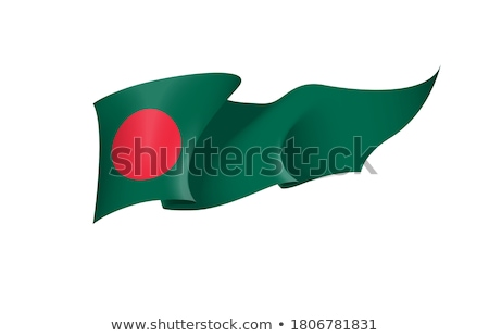 Бангладеш флаг белый любви сердце путешествия Сток-фото © butenkow