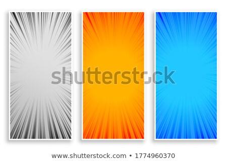 ズーム 行 日光 抽象的な バナー セット ストックフォト © SArts