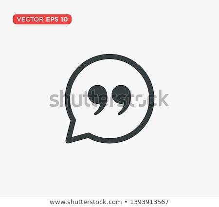 Quote icon vector Stock photo © jabkitticha