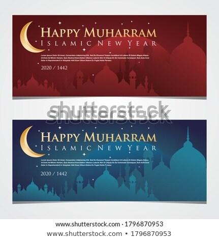Boldog iszlám fesztivál üdvözlet terv naptár Stock fotó © SArts