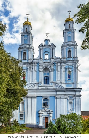 Birth Of The Virgin Cathedral Hlybokaye Belarus Stockfoto © Borisb17