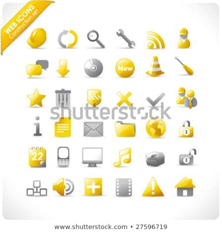 Pobrania żółty wektora web icon projektu cyfrowe Zdjęcia stock © rizwanali3d