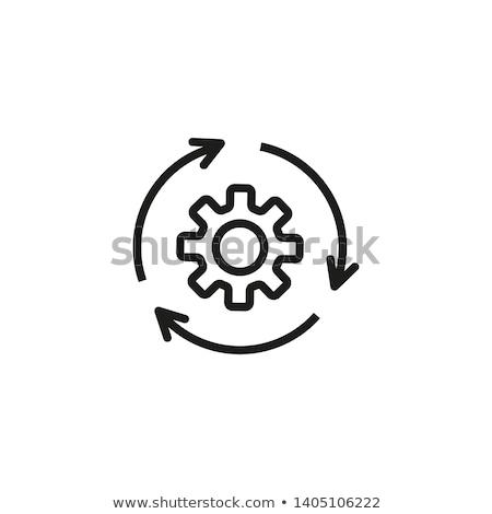 Szoftver folyamat ikon vektor skicc illusztráció Stock fotó © pikepicture
