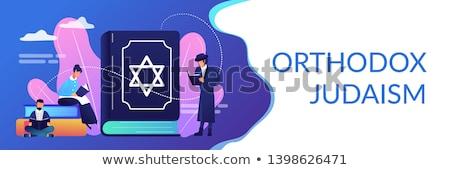 Yahudilik afiş okuma din Stok fotoğraf © RAStudio