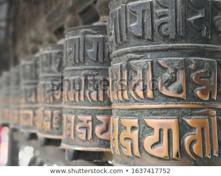 oração · roda · tibete · turva · blue · sky · mão - foto stock © bbbar