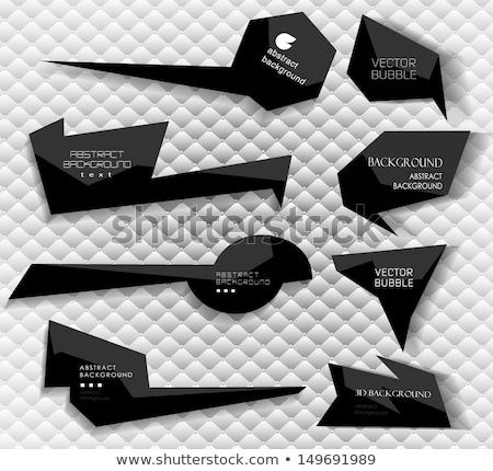 Technology style blank info design element. Stock photo © Sylverarts