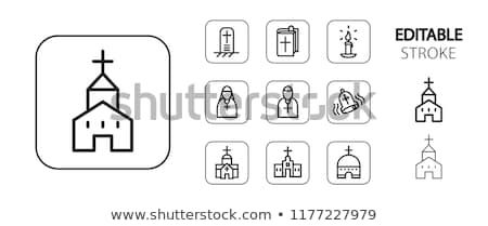 Avatar people icons (religion) Stock photo © carbouval