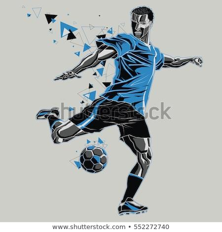 Football player in blue kicking Stock photo © wavebreak_media