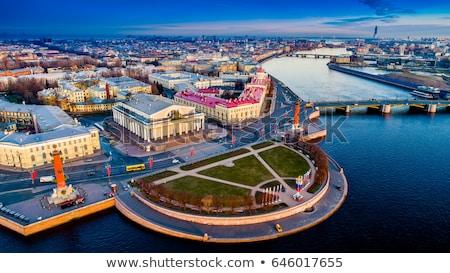Rusia · vista · río · puesta · de · sol · ciudad - foto stock © xantana