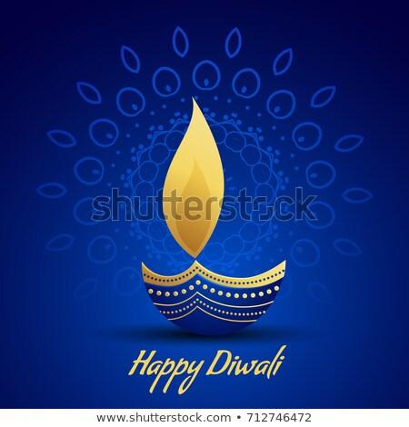 Felice diwali festival saluto decorativo lampada Foto d'archivio © SArts