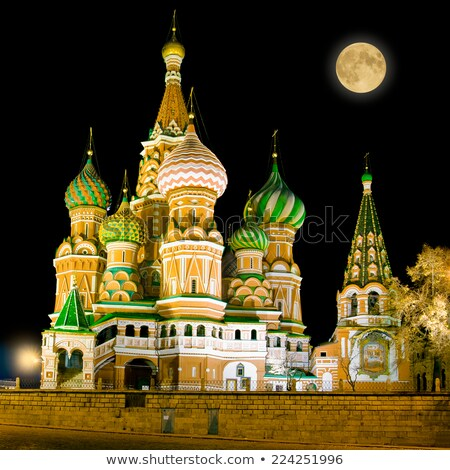 st basils cathedral at night and full moon stock photo © nobilior