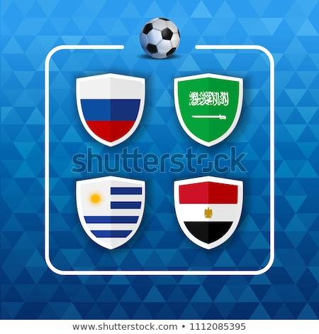 グループ ロシア サッカー イベント 国 フラグ ストックフォト © cienpies