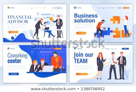 集 · 圖標 · 成功 · 團隊 · 男子 · 綠色 - 商業照片 © robuart