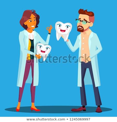 Médico dentista sonriendo diente hombre Foto stock © pikepicture