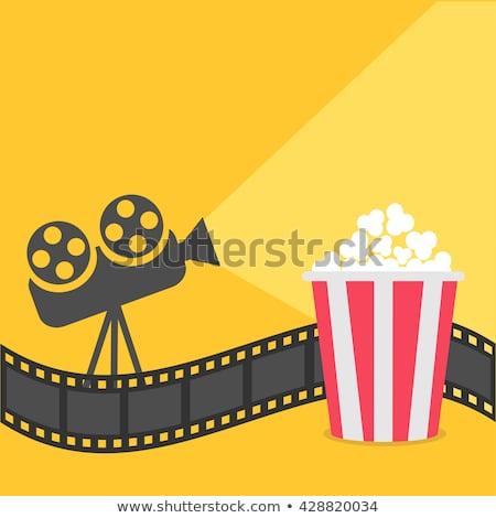 Filmstrip icon. Movie night symbol. Film or Media Icon. Cinema strip. TV Movie entertainment symbol. Stock photo © kyryloff