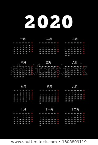 2020 year simple calendar on chinese language, A4 size vertical sheet on dark background Stock photo © evgeny89