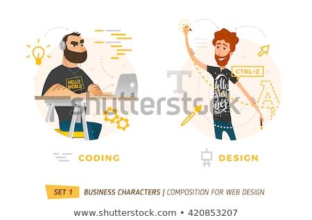 Programador hombre carácter diseno estilo ilustración Foto stock © shai_halud