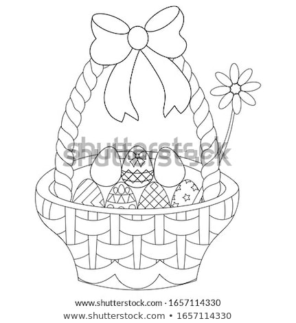 Easter egg. Filled color icon. Celebration vector illustration Stock photo © Imaagio