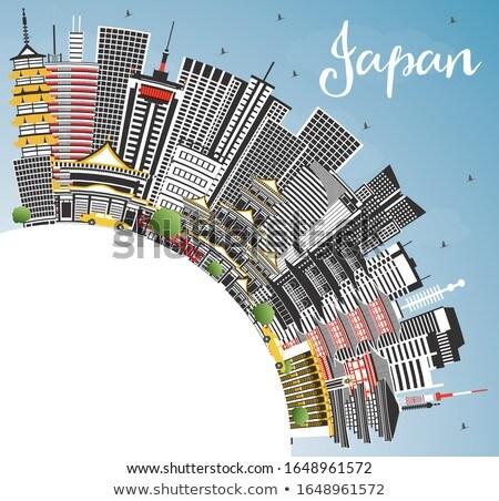 Osaka skyline grijs gebouwen blauwe hemel exemplaar ruimte Stockfoto © ShustrikS